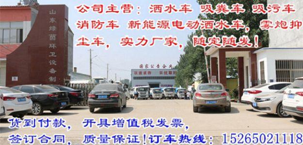 http://himg.china.cn/0/4_182_1036105_625_300.jpg