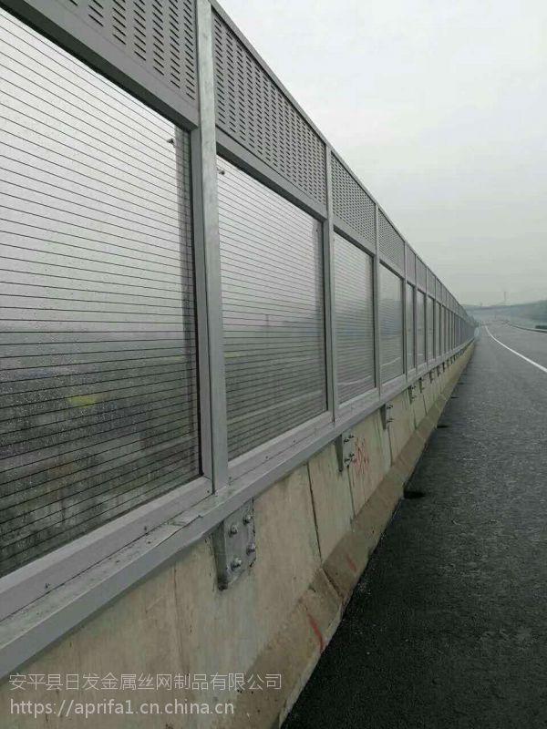 重庆公路隔音屏障 声屏障生产供应
