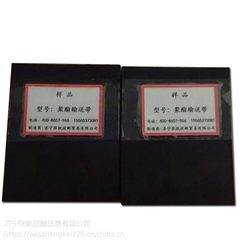 化工厂耐酸碱织物芯皮带,聚酯分层输送带,山东输送带厂家