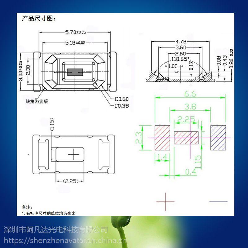 厂家直销5730绿光芯片 5730贴片 5730绿色灯珠 0.5w 5730绿光520-525