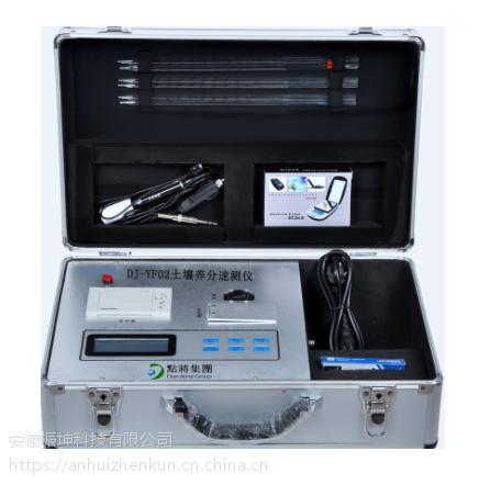 DJ-YF02土壤养分速测仪