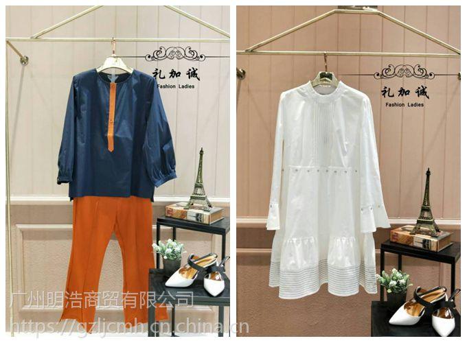 广州时尚品牌玛斯荻娃折扣女装剪标