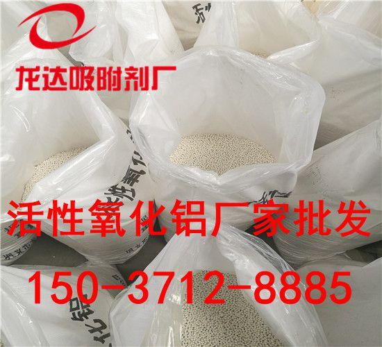 http://himg.china.cn/0/4_182_236508_550_500.jpg