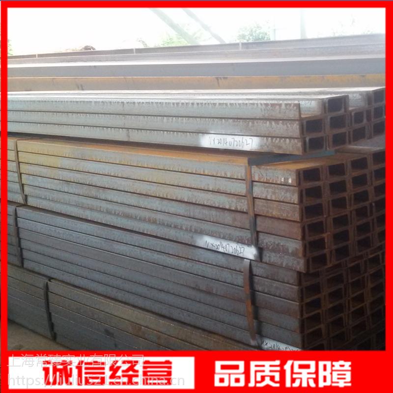 Q235B国标25#C槽钢上海现货供应 30号C型槽钢长期低价销售