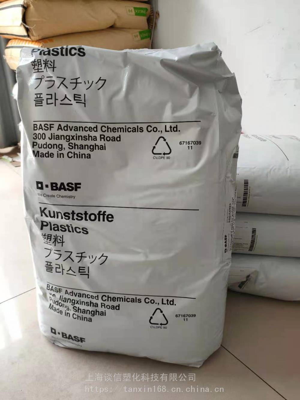 PA66耐热/德国巴斯夫Endure D5G3 BM BK20560 聚酰胺66