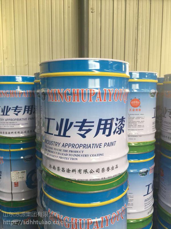明湖牌环氧磷酸锌防锈漆厂家直销
