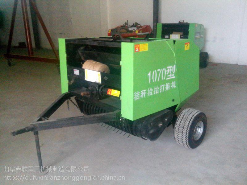 承德麦草打捆机生产商 鑫联牌xl-1070型轮式拖拉机带打捆机价格