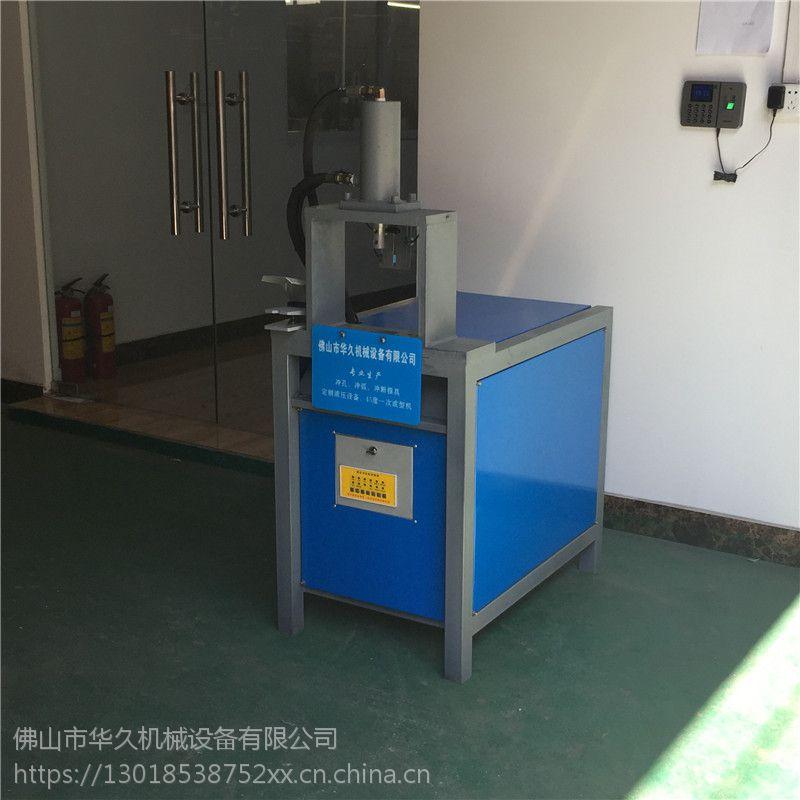 液压方管冲孔机围栏护栏压枪尖不锈钢铝合金打孔机设备