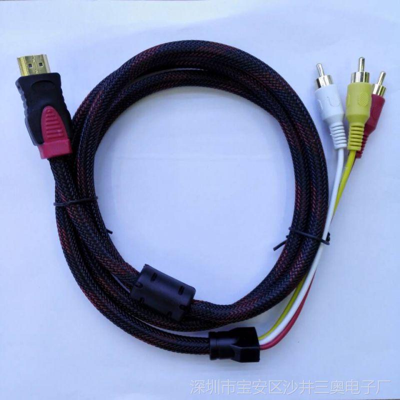 HDMI高清线1.5米HDMI转3RCA红黄白红黑网 音视频数据游戏机连接线