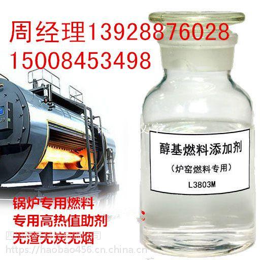 2018年湖北省生物油项目投资 甲醇油添加剂配方供应