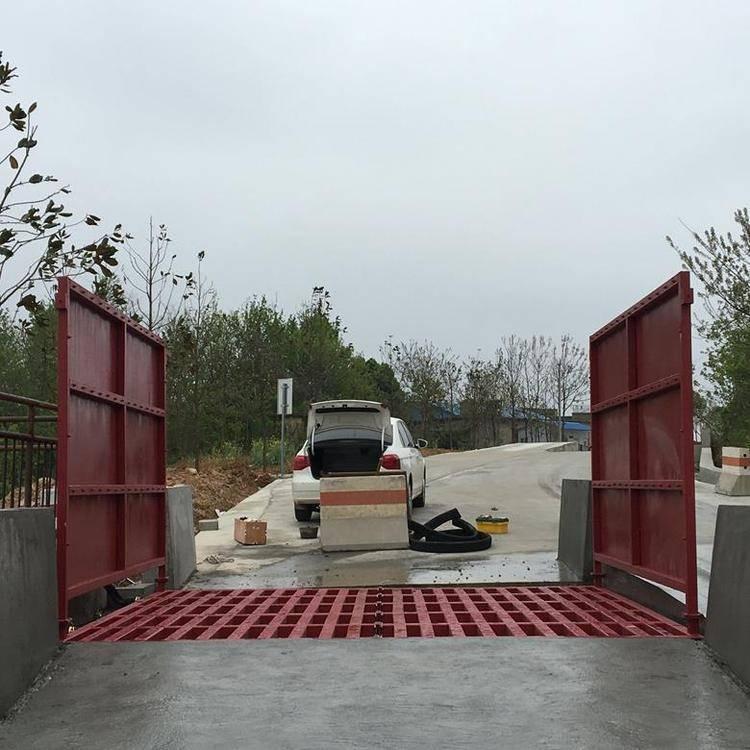 供应鸿安泰贵阳工地大门出入口自动洗车平台厂家