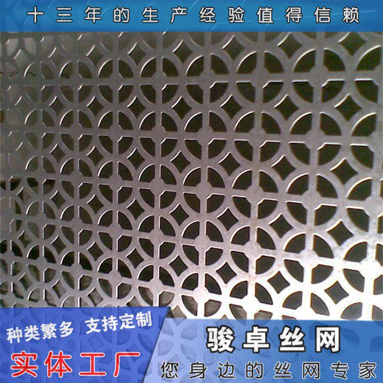 现货 金属菱形网 建筑洞洞板 长腰孔冲孔筛板