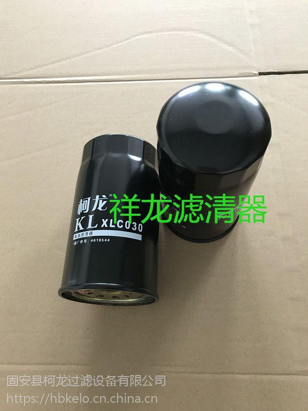 热销价格优惠的柯龙XLC002柴油滤芯替代洋马65挖掘机129907-5801柴油滤芯高效除尘滤芯