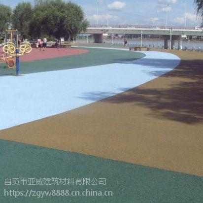供应九龙坡区透水地坪外加剂 透水地坪着色剂 厂家直销