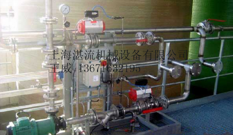 上海湛流烟气处理脱硝系统