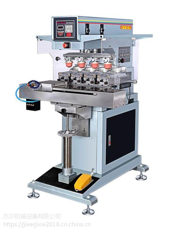 厂家生产GN-138AEL 高品质穿梭移印机 手动四色移印机