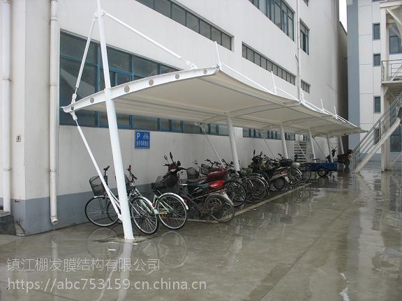 膜结构自行车棚双开七字型停车棚PVDF张拉膜遮阳遮雨棚