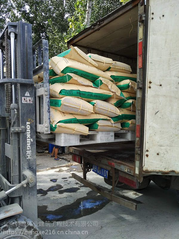 厂家直供 防火水泥砂浆 消防通道专用防火材料