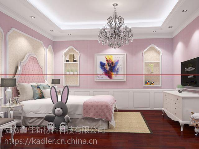 家装发展趋势就是卡帝洛尔全屋整装定制集成墙的整装模式.
