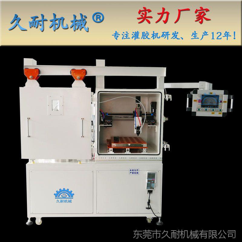 实验室用小型真空浇注设备 久耐机械聚氨酯环氧树脂真空注胶机
