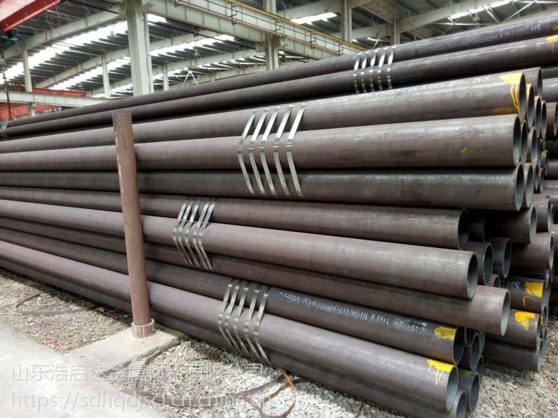 供应大口径厚壁无缝钢管 45#无缝钢管 冷拔合金钢管
