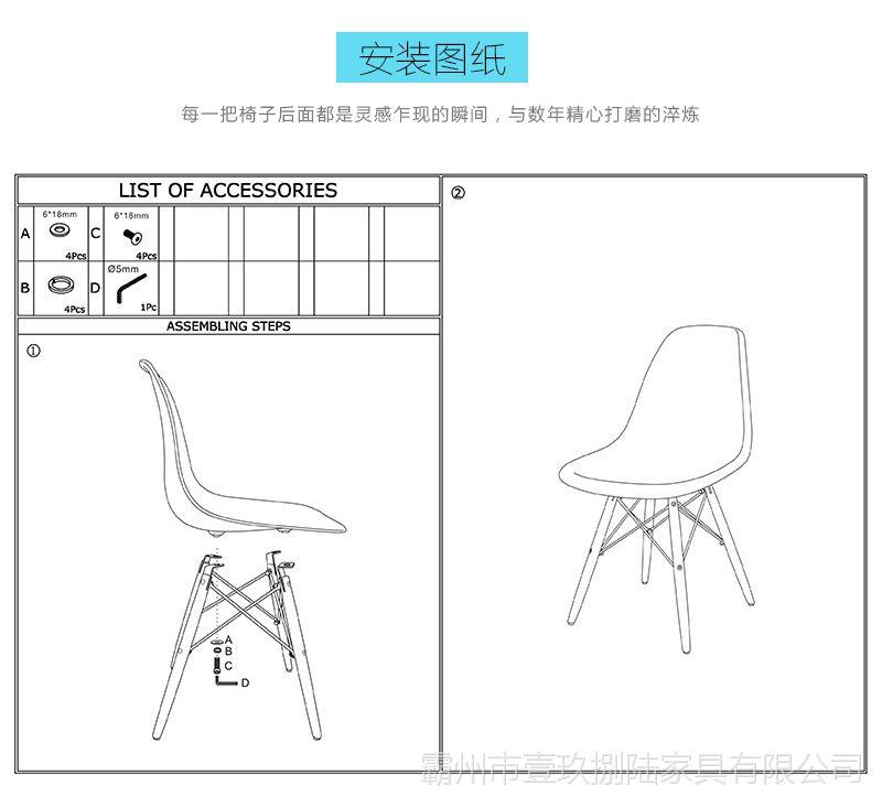 伊姆斯塑料洽谈椅子 北欧创意个性餐桌椅塑胶咖啡椅 休闲塑料餐椅图片