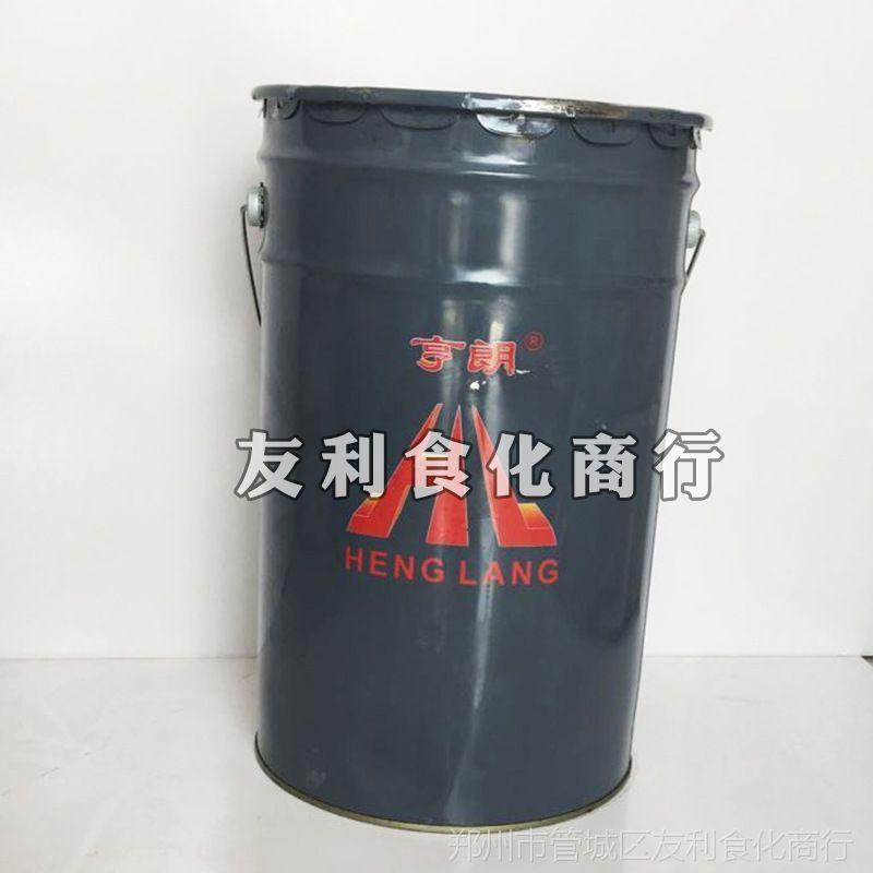 大量批发爆款  广师24L爆米花椰子油 KTV影院爆米花专用油奶香味