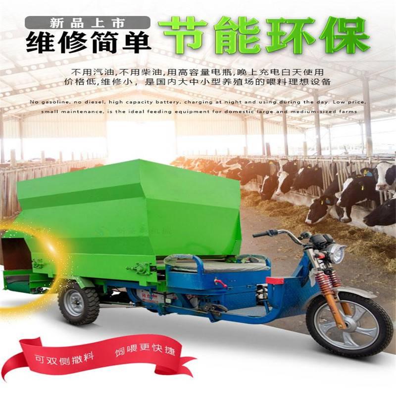养殖专用饲料撒料车 5立方牛场喂料车 左右撒料的投料车
