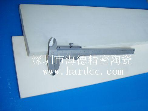 氧化铝陶瓷板 陶瓷衬板 深圳厂家直销