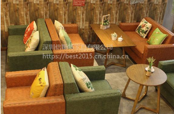 倍斯特简约现代实木软包沙发主题西餐咖啡甜品店厂家定制