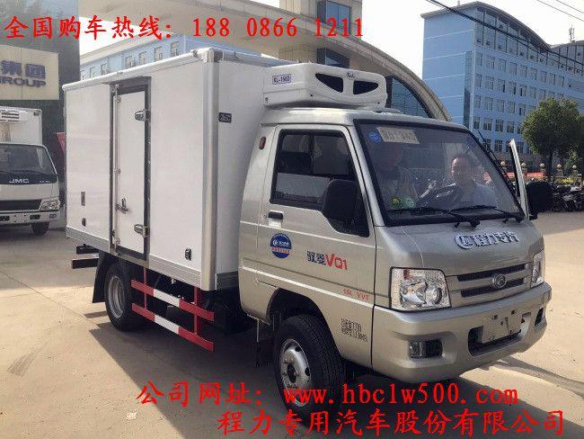 3.5米厢长冷藏车厂家销售电话