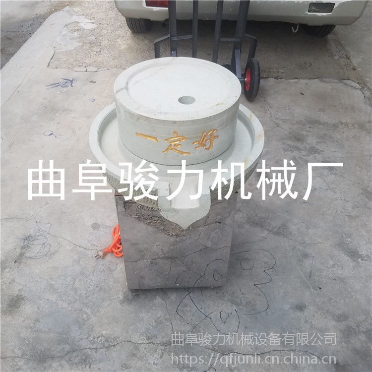 油坊用电动石磨豆浆机 流动花生酱香油石磨机 米浆磨 骏力热销