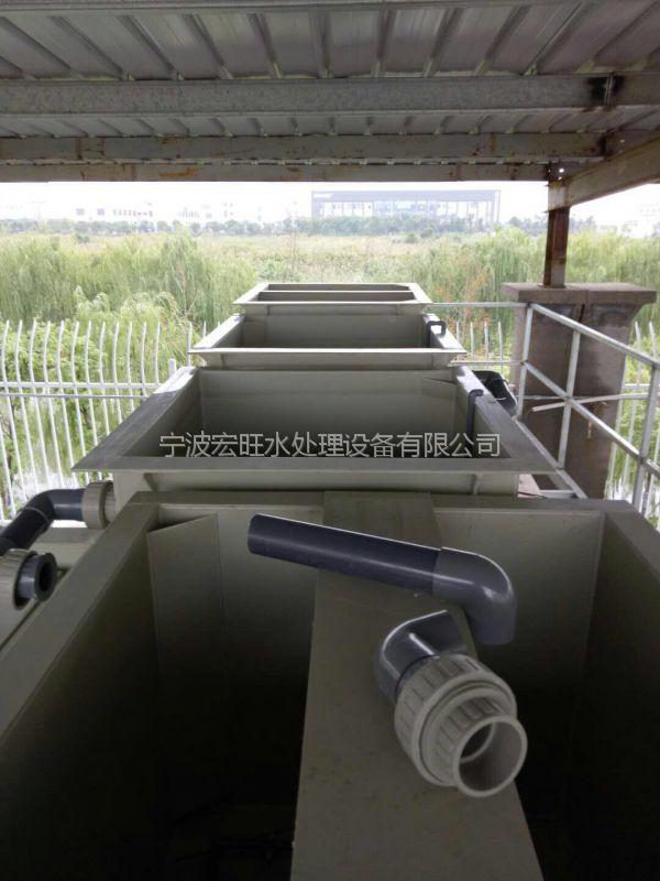 宏旺20T/D污水处理成套设备,浙江污水处理设备厂家