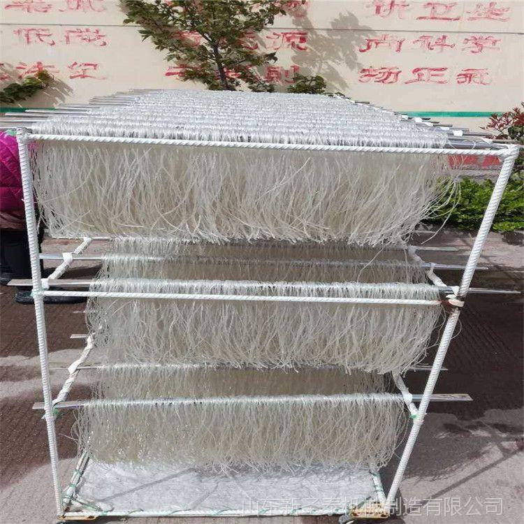 自动型红薯粉条机 多种型号商用不锈钢粉条机 自动传送粉条机