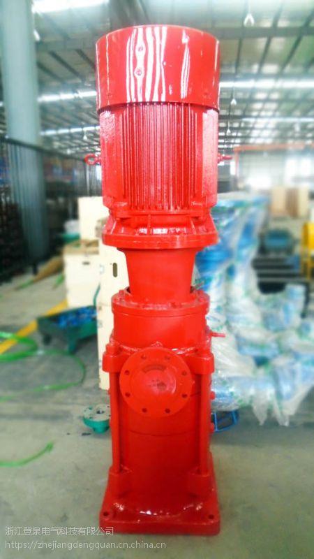 现货热销XBD立式多级消防泵XBD14.0/10G-GDL上海羽泉3CF消火栓泵