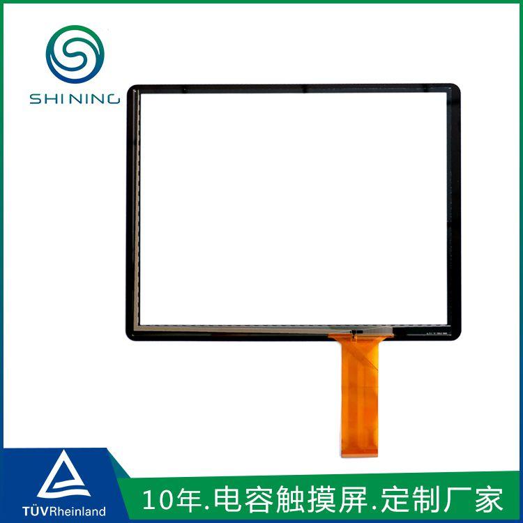 14寸投射式电容触摸屏 北京电容触摸屏厂家一体机多点触控屏