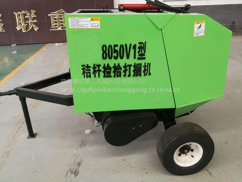 山东小麦秸秆打捆机参数 鑫联牌8050型麦子秸秆打包机补贴后什么价位