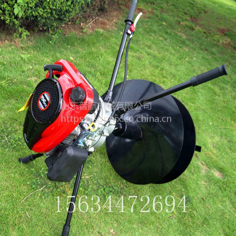 低油耗汽油动力植树挖坑机 冲程双人手提挖坑机 钻眼机报价 质量保证