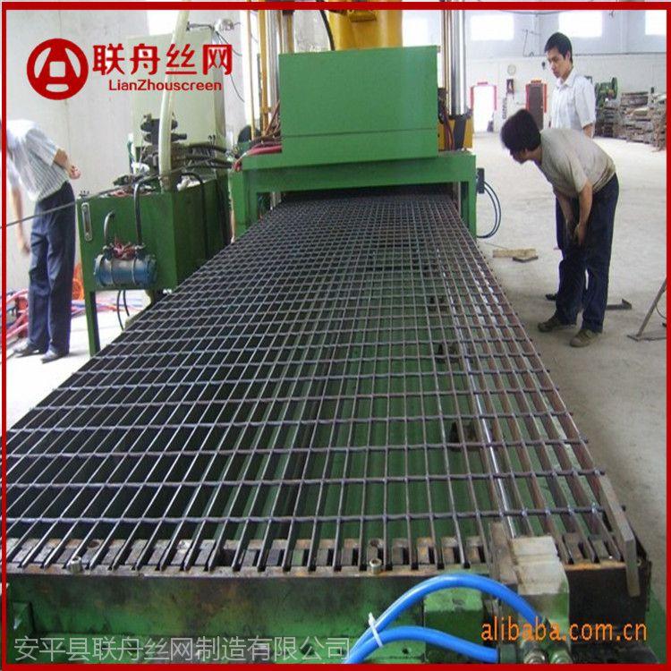 销售重型钢格栅[联舟]焊接钢格栅生产厂家