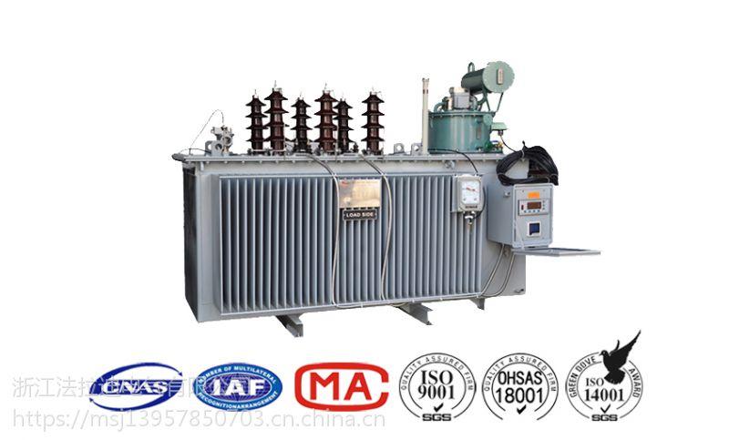 高压配电线路调压器,高压配电线路调压器厂家