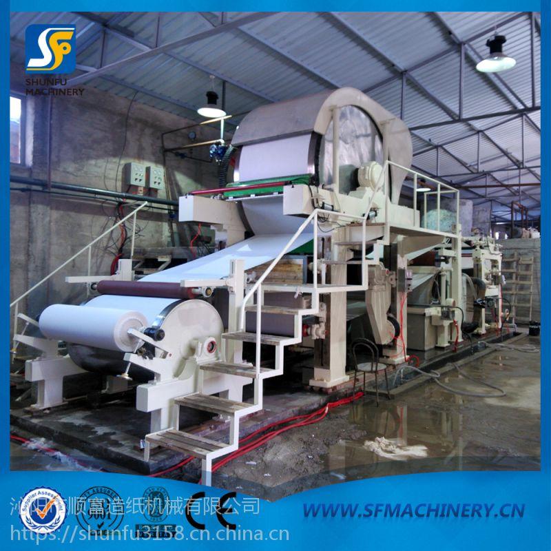 大型卫生纸机,可定做各种型号,30年信誉值得信赖。