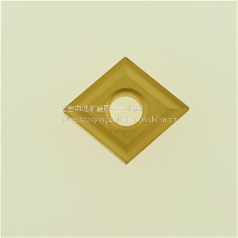株洲钻石数控车削刀具CNMG120404-YBC251黄色涂层通槽车刀片