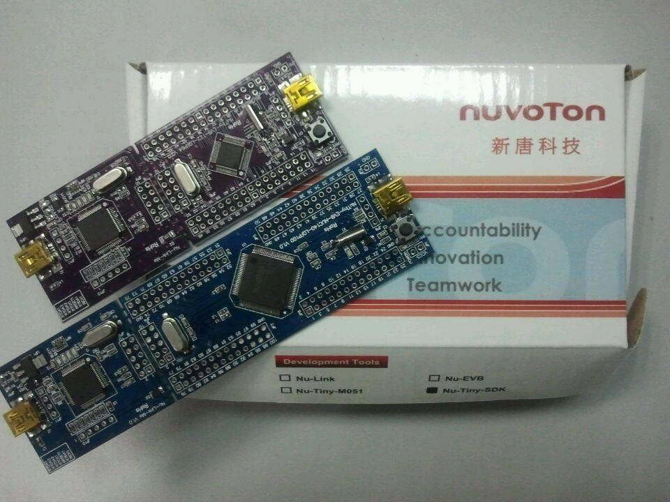 提供芯唐M052LDE单片机,联系QQ386923934,工业级别芯片