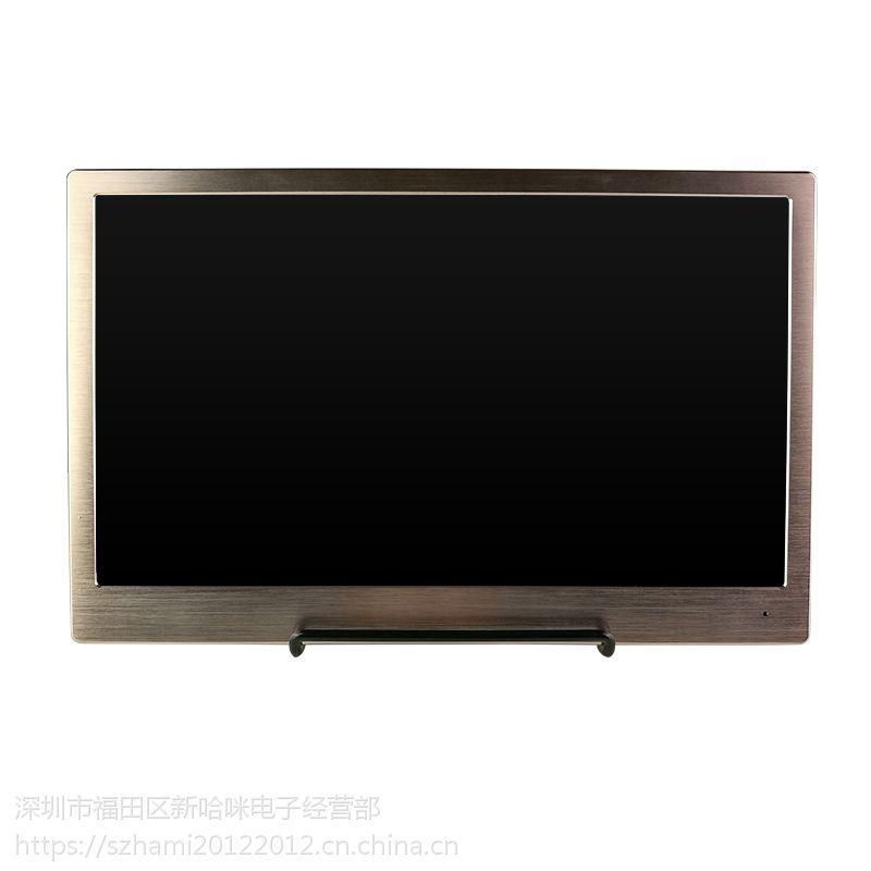 厂家批发哈咪12.5寸H125-BXS便携式超薄液晶显示器