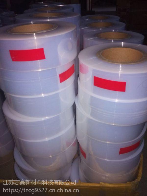 晨光极薄0.015铁氟龙薄膜 高精度特氟龙薄膜 光电产业薄膜 离型膜