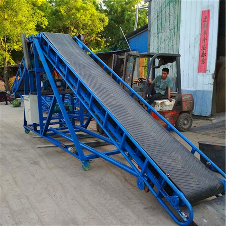 大型皮带输送机 裙边爬坡输送机使用