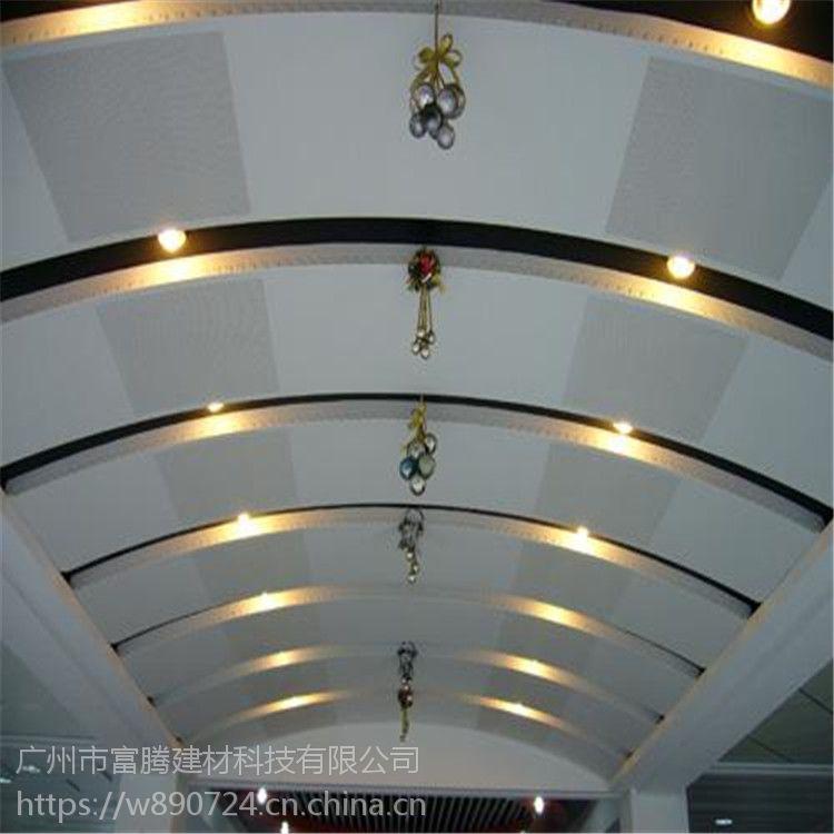 氟碳烤漆 单层铝板 外墙装饰 2.5mm 铝单板