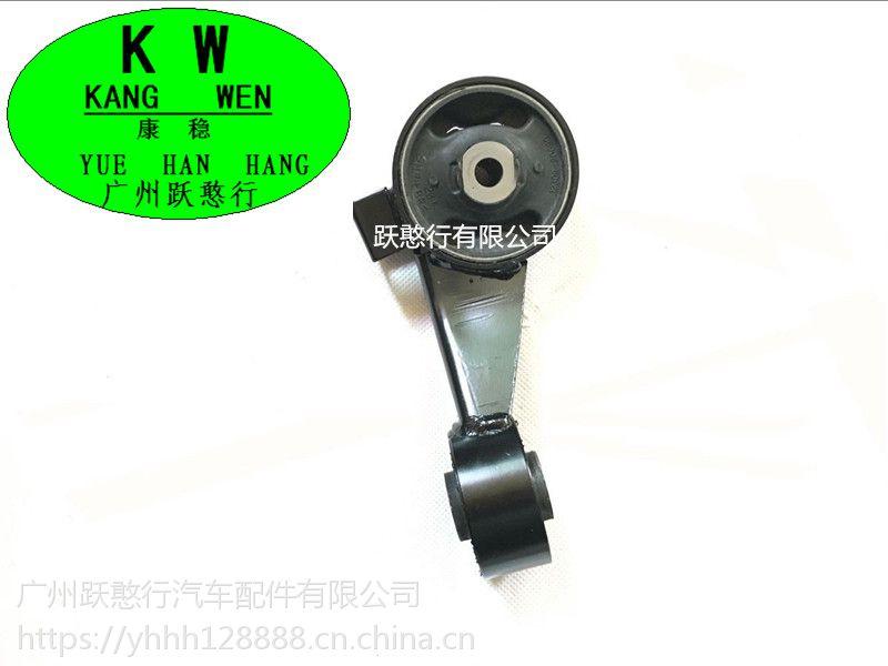 供应12364-0T010 ZSP 发动机后脚胶 厂家直销