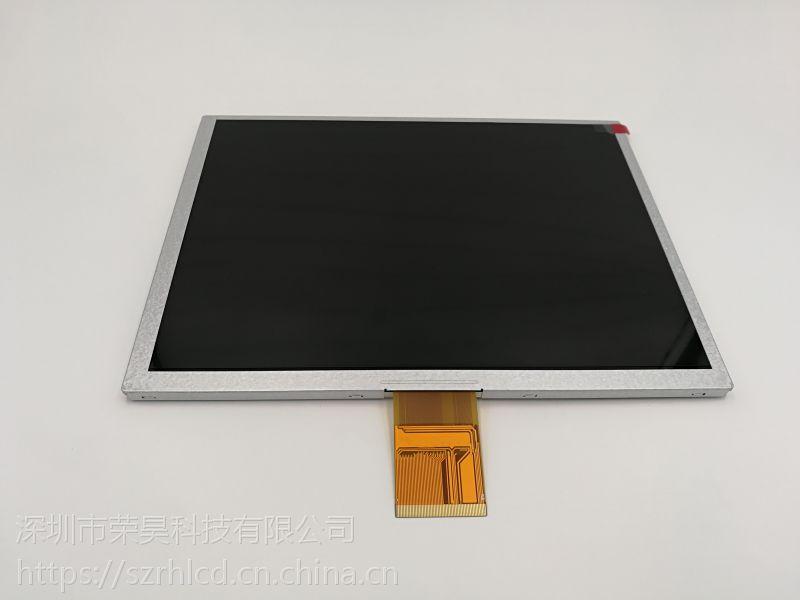 10.4寸LSA40AT9001