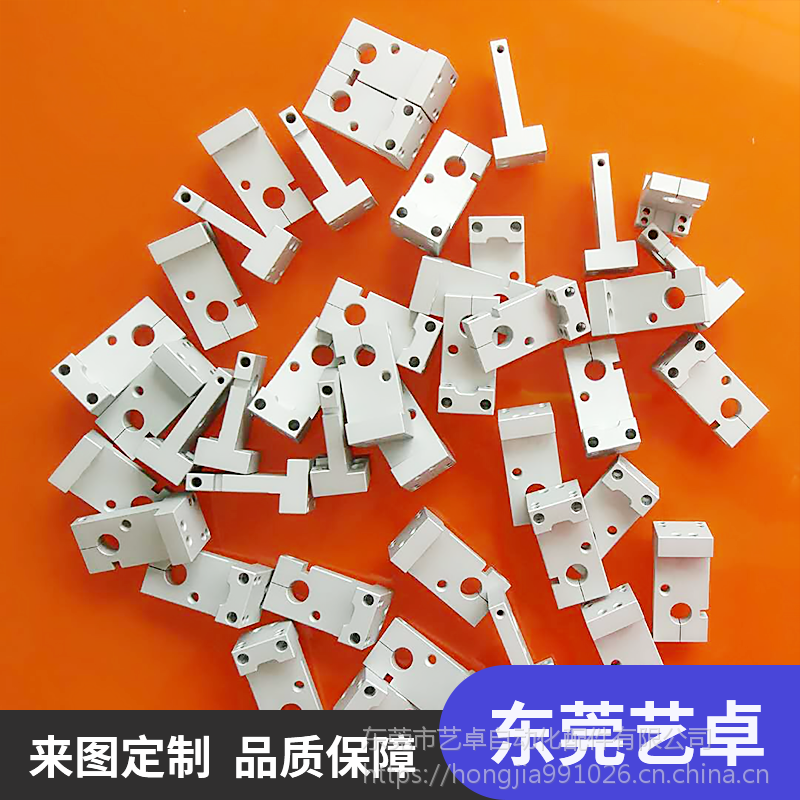 广东艺卓批量单件设备大板加工厂家价格